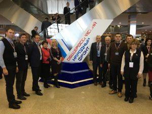 Смоленские активисты ОНФ приняли участие в работе съезда Народного фронта