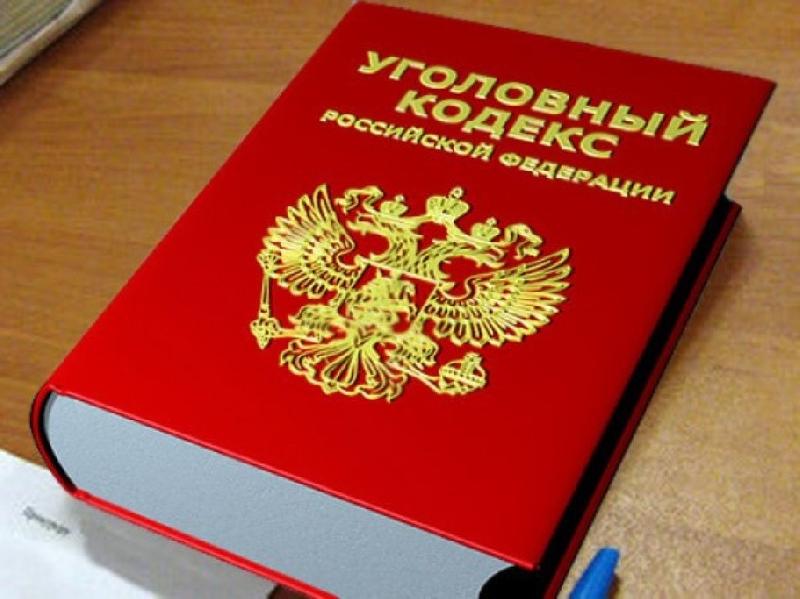 На должностных лиц управления ЖКХ Смоленска возбуждены уголовные дела