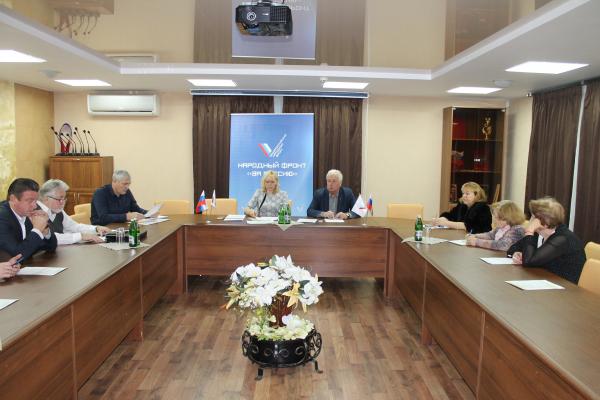 В Смоленске прошло заседание регионального штаба Народного фронта