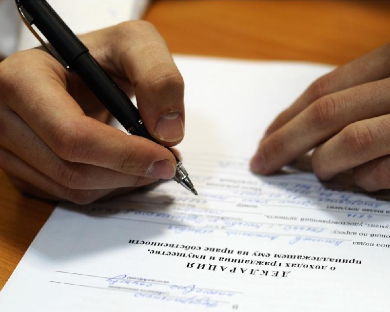 В Смоленске восемь должностных лиц наказали за предоставление недостоверных сведений о доходах