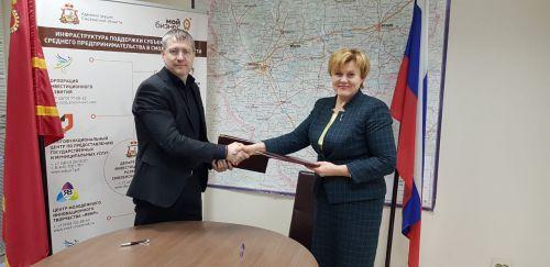 Фонд поддержки предпринимательства Смоленской области развивает сотрудничество с банковской группой «Открытие»