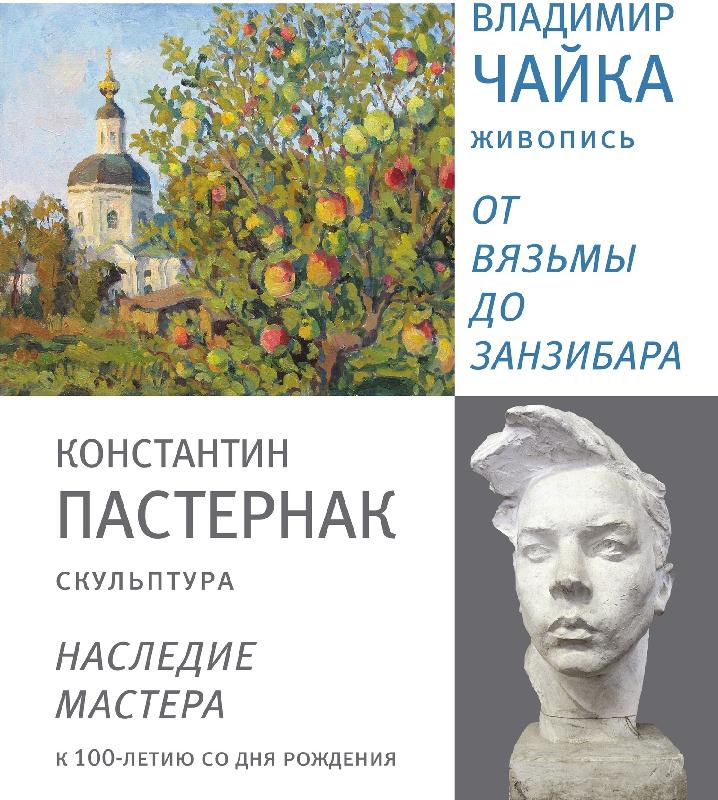 Смолян приглашают на выставку живописи и скульптуры