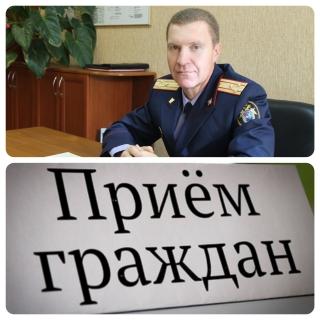 Главный смоленский следователь проведет прием граждан в областном центре