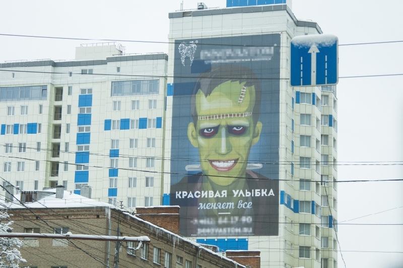 «Снять зеленого человечка». В Смоленске уберут скандальную рекламу