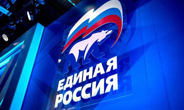 «Единая Россия» предложит Минстрою РФ расширить критерии реестра проблемных объектов долевого строительства