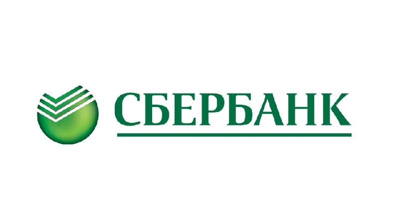 Сбербанк повышает ставки и меняет условия по новогодним промовкладам «Без паспорта» и «Большие планы»