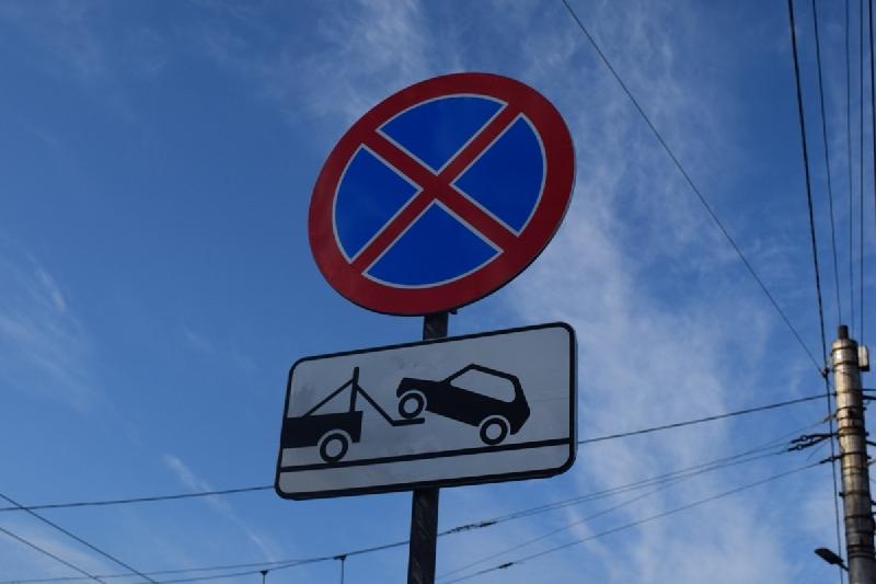 В Смоленске автомобилистам запретят парковаться во время уборки снега