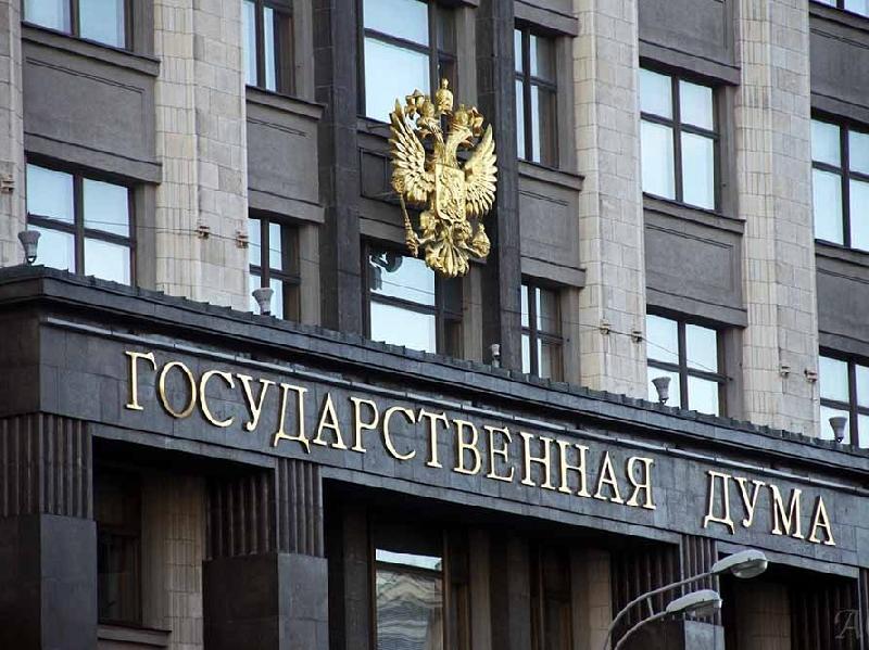 В Государственной Думе планируют провести «Дни Смоленской области»