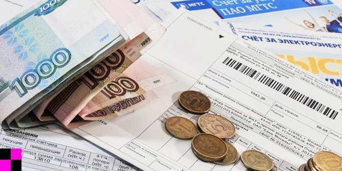 Смолянка «уменьшила» свой доход, чтобы получить субсидии на оплату коммунальных услуг