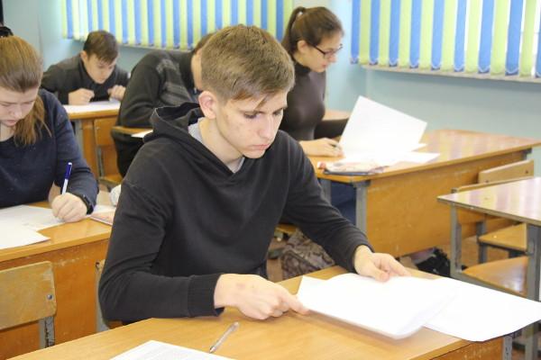 Смоляне приняли участие во всероссийской инженерной олимпиаде