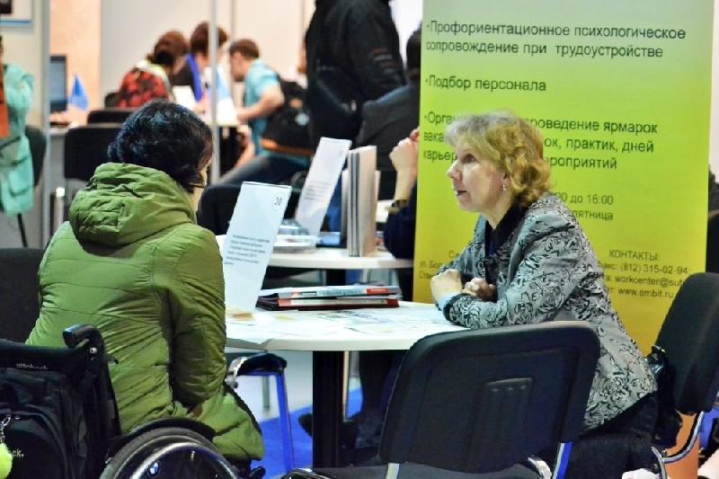 В Смоленской области выросло количество вакансий для граждан с инвалидностью