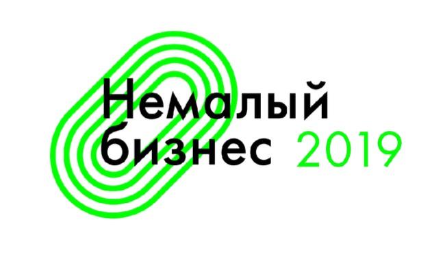 Смоленские компании борются за победу в национальной премии «Немалый бизнес»