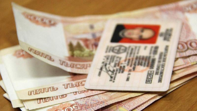 В Смоленской области задержали водителя с купленными правами