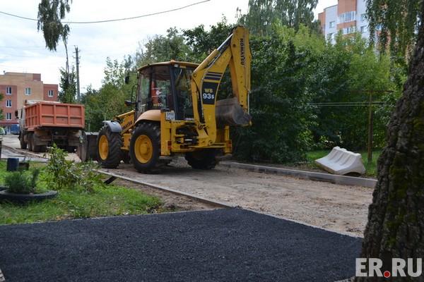 Какие дворы отремонтируют в Смоленске в 2019 году