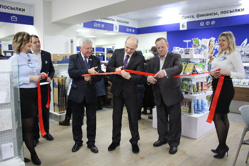 В Смоленске открылось модернизированное отделение почтовой связи