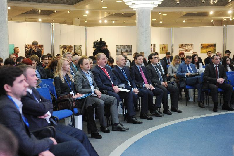 В Смоленске состоялась XI межрегиональная научно-практическая конференция «Региональные направления цифрового развития»