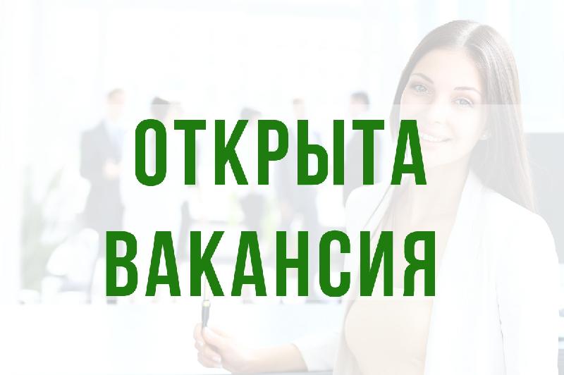 В Смоленске назвали самые востребованные профессии
