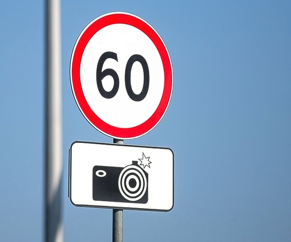 «Единая Россия» запустила мониторинг передвижных камер видеофиксации нарушений ПДД