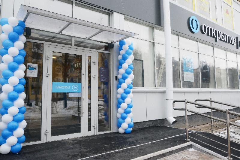 В Смоленске состоялась презентация флагманского офиса банка «Открытие»