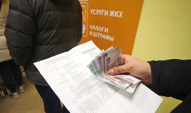 Смолянам объяснили появление комиссии при оплате услуг ЖКХ