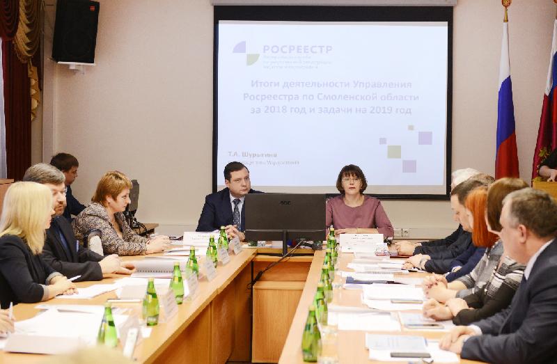 Губернатор Алексей Островский принял участие в заседании Коллегии Управления Росреестра по Смоленской области