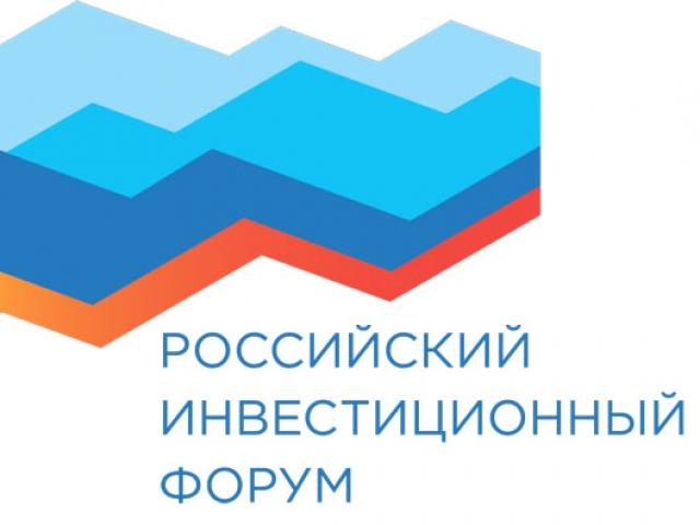 Губернатор Алексей Островский принимает участие в работе XVIII Российского инвестиционного форума в Сочи