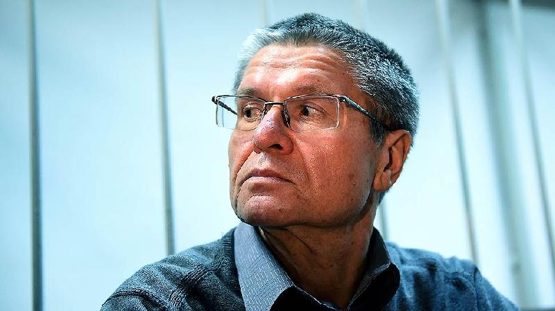 Суд снял арест с земельных участков в Смоленской области, принадлежащих экс-министру Алексею Улюкаеву