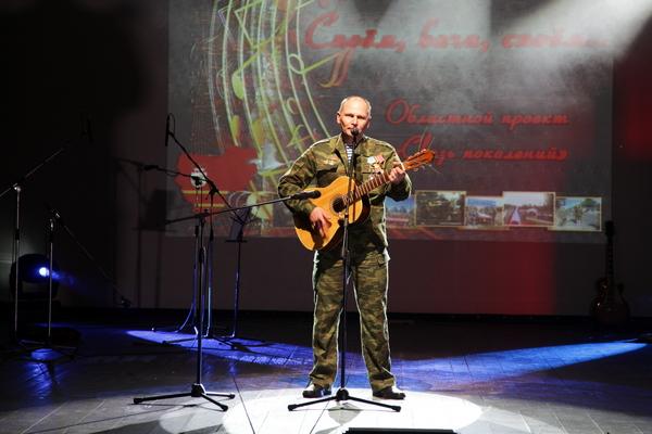 «Споём, бача, споём». В Смоленской области пройдет фестиваль патриотической песни