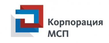 В Смоленске пройдет стратегическая сессия Корпорации МСП