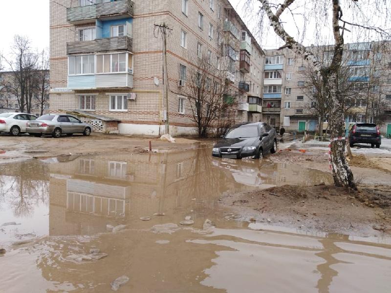 В Смоленской области под землю уходит машина, «но частично»