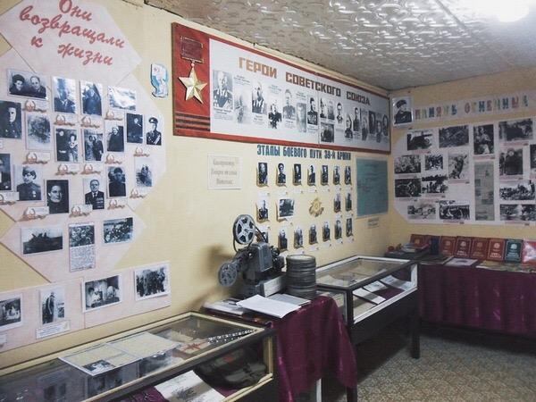 В Смоленске подведут итоги смотра-конкурса музеев
