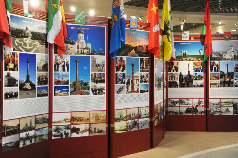 В Смоленске открылась выставка «Города воинской славы»