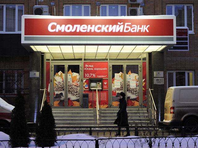 «Вывели более 600 млн рублей». Суд вынес приговор бывшим топ-менеджерам «Смоленского банка»