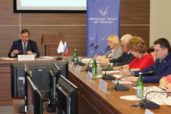 Губернатор Смоленской области утвердил поручения по общественным предложениям ОНФ