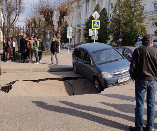 Стало известно, почему в центре Смоленска образовалась «черная дыра»