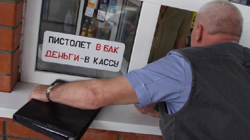 В Смоленске впервые за два месяца подорожал бензин