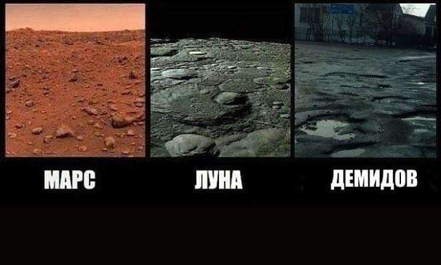 «Марс. Луна. Демидов». Жители смоленского райцентра в ужасе от дорог