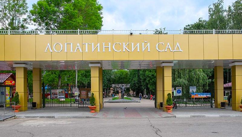 Смолянам предлагают выбрать логотип Лопатинского сада