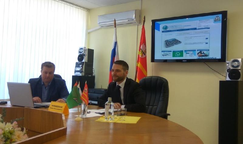 В Смоленске презентовали Интерактивный портал занятости населения