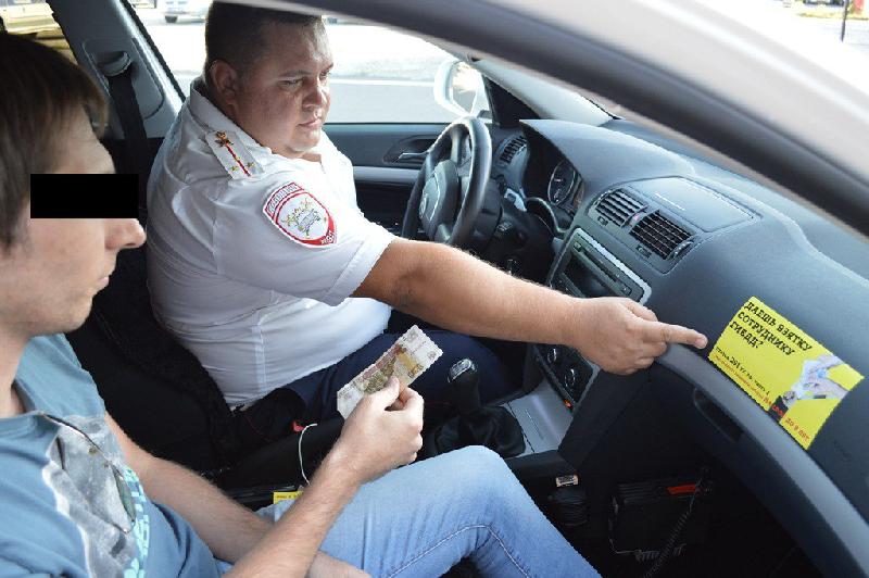 В Смоленске иностранца будут судить за взятку