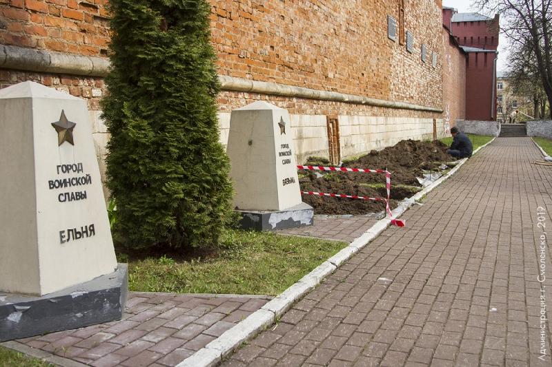 В Смоленске установят 4 стелы с названиями городов воинской славы