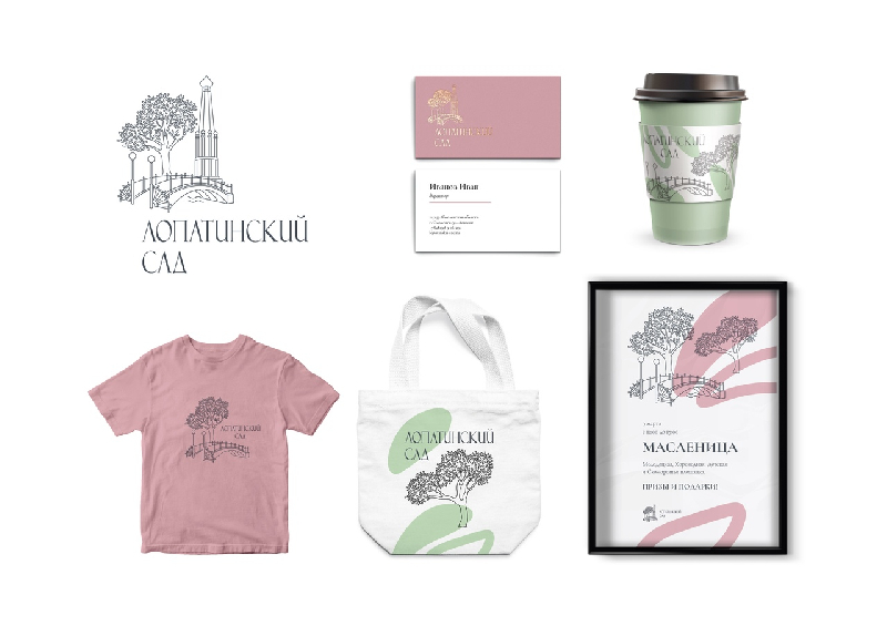 «Розовый». Смоляне выбрали логотип Лопатинского сада