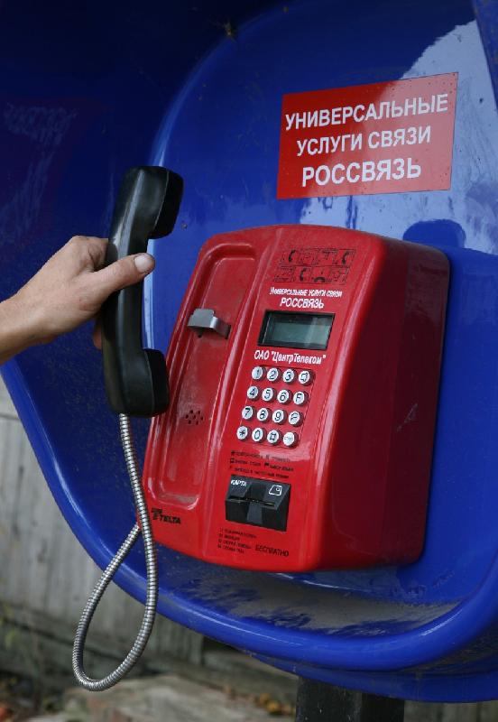 Смоляне смогут бесплатно звонить в другие города