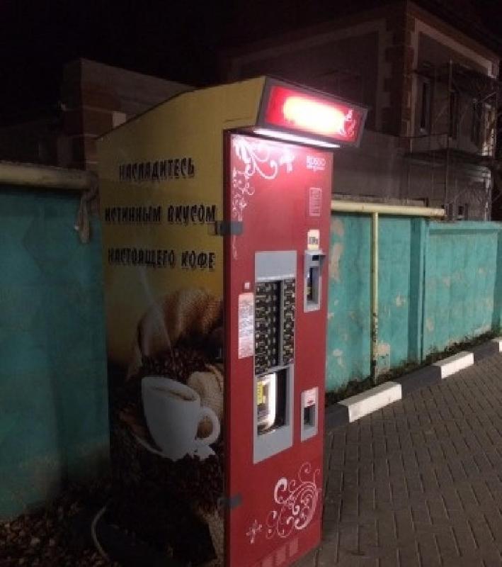В Смоленске объявили войну незаконным автоматам