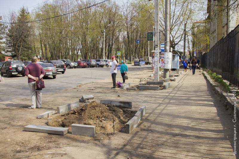 В центре Смоленска появятся новые деревья и цветники