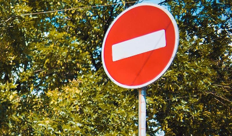 В центре Смоленска на несколько дней прекратится движение транспорта