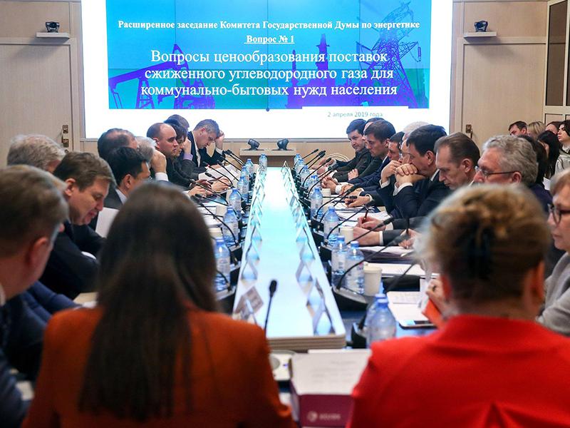 Председатель Смоленской областной Думы выступил в Госдуме по вопросу цен на сжиженный газ