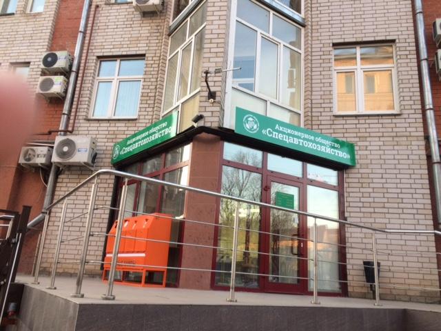 Горожане смогут сдавать ртутные лампы в утиль в Смоленске