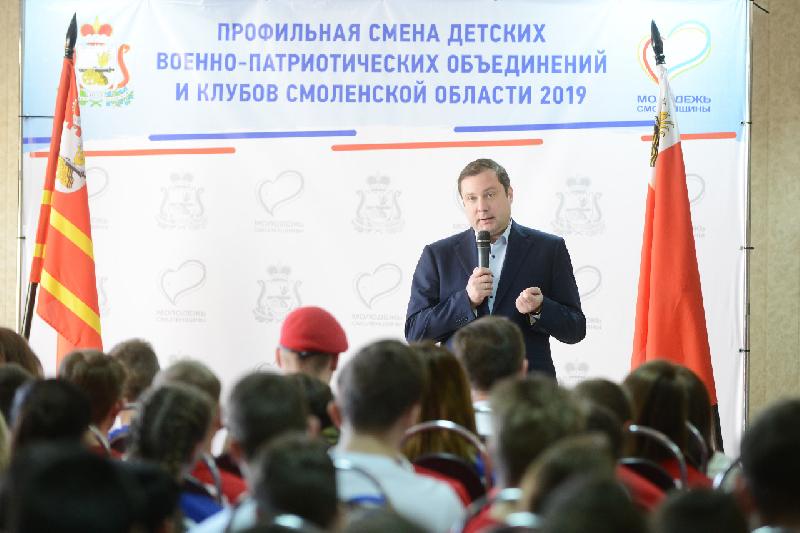 Алексей Островский ответил на вопросы смоленских юнармейцев
