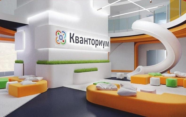 В Смоленской области появятся детские технопарки